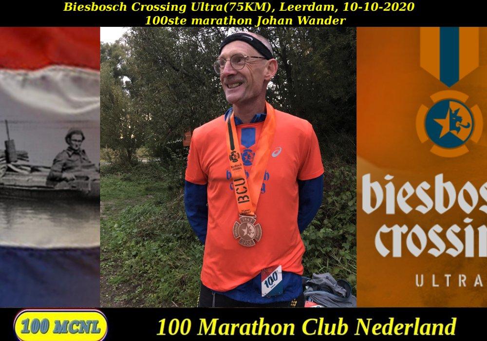 100ste marathon Johan Wander