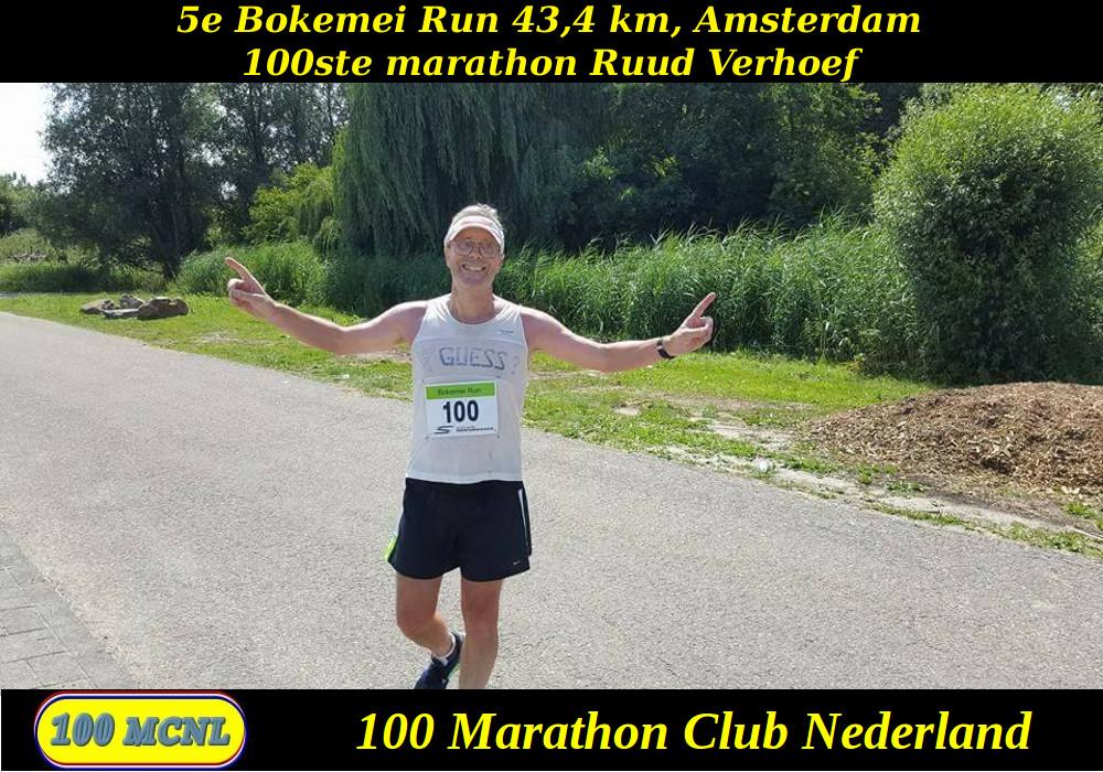 100ste marathon Ruud Verhoef